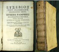 Church-History-by-Eusebius-Pamphilius-free-pdf-ebook