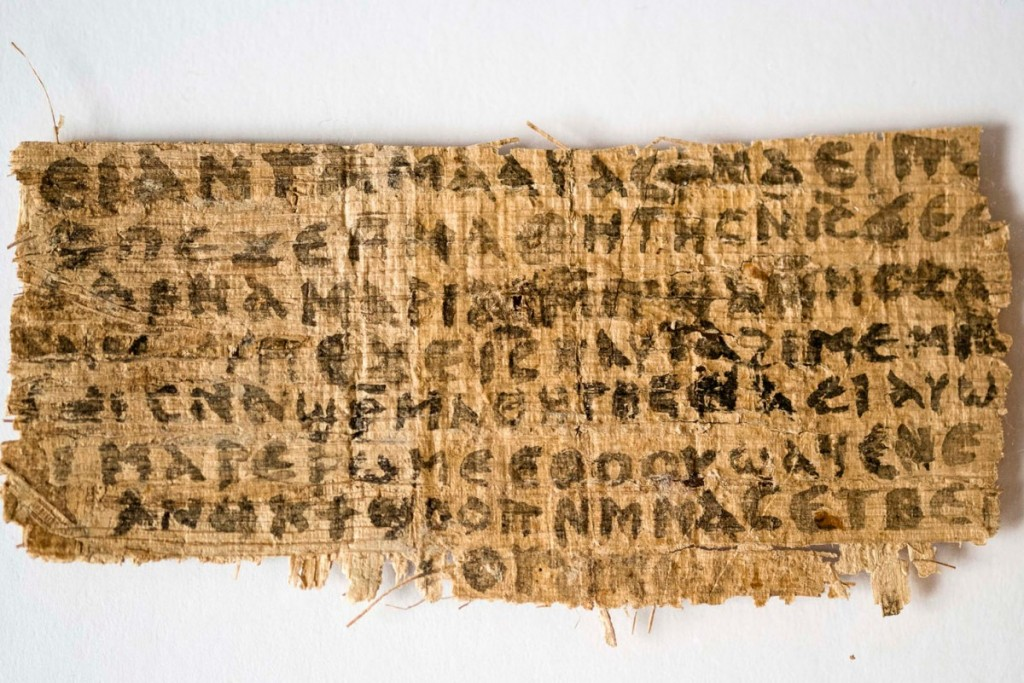 Papyrus Fragment Gospel of  Jesus' Wife