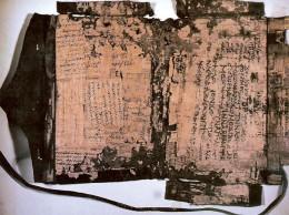 nag-hammadi-codices-2-260x194